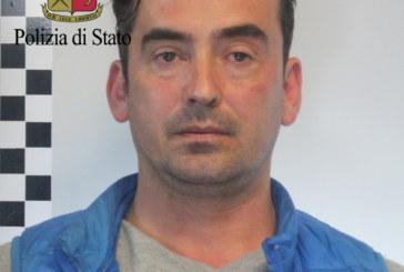 Mazara del Vallo – Operazione antidroga con arresto in flagranza di un castelvetranese per il reato di detenzione ai fini di spaccio di circa 12 grammi di sostanza stupefacente del tipo cocaina.